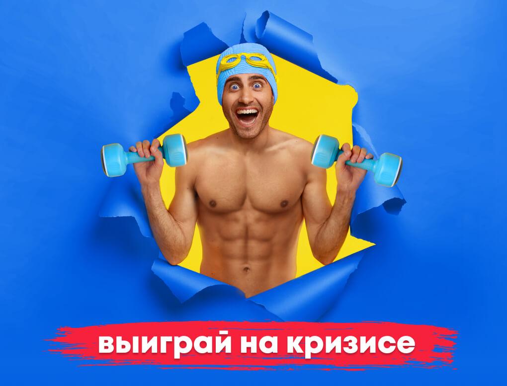 Предпродажа Мультикарта Fitness House СПб
